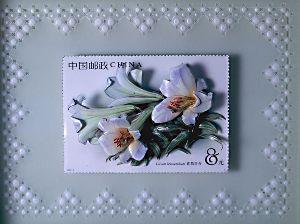 中国の大型百合切手