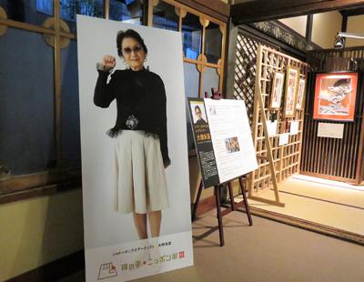 大橋先生の等身大のお写真が展示されています