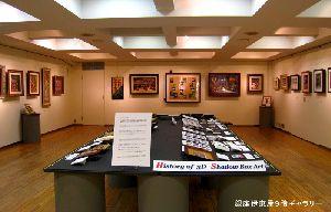 2011 3Dシャドーボックスアート展 銀座伊東屋9階ギャラリー