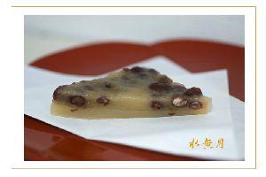 初夏の和菓子(水無月)