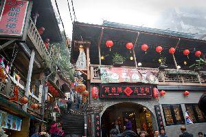 台湾の観光地 九份