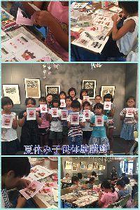 2016.8.2 蕨市歴史民族資料館にて