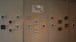 世界の切手を3D